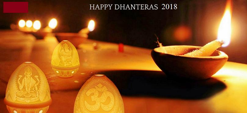 धनतेरस पर स्टेटस - Happy Dhanteras Status In Hindi 2018